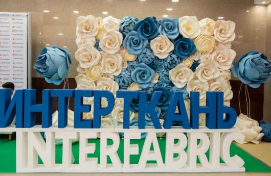 """В ЦВК """"Экспоцентр"""" начала работу 7-я международная выставка """"Интерткань.Осень"""""""