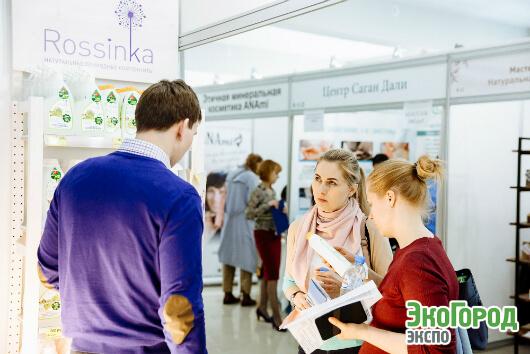 ЭкоГородЭкспо: уже 7 лет лучший источник органической, натуральной и экологичной продукции в России.