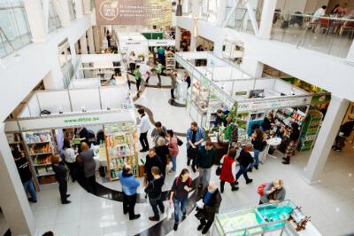 Выставка ЭкоГородЭкспо Весна переносится наконец мая