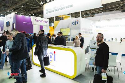 VendExpo & WRS5 2020